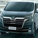 2020 Toyota Quantum Wallpaper