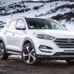 2021 Hyundai Ix35 Wallpaper