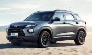 2022 Chevrolet Trailblazer Pictures