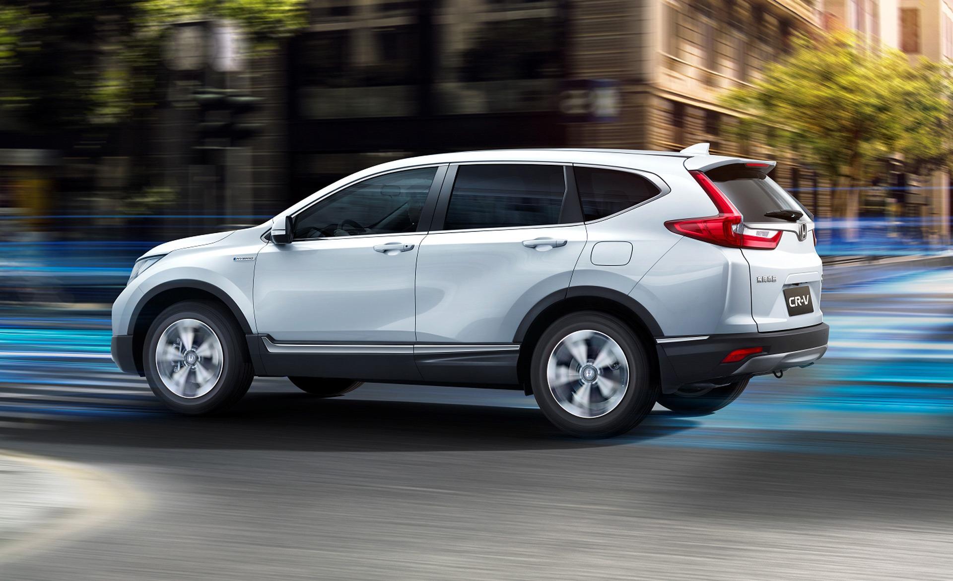 2023 Honda CRV Images
